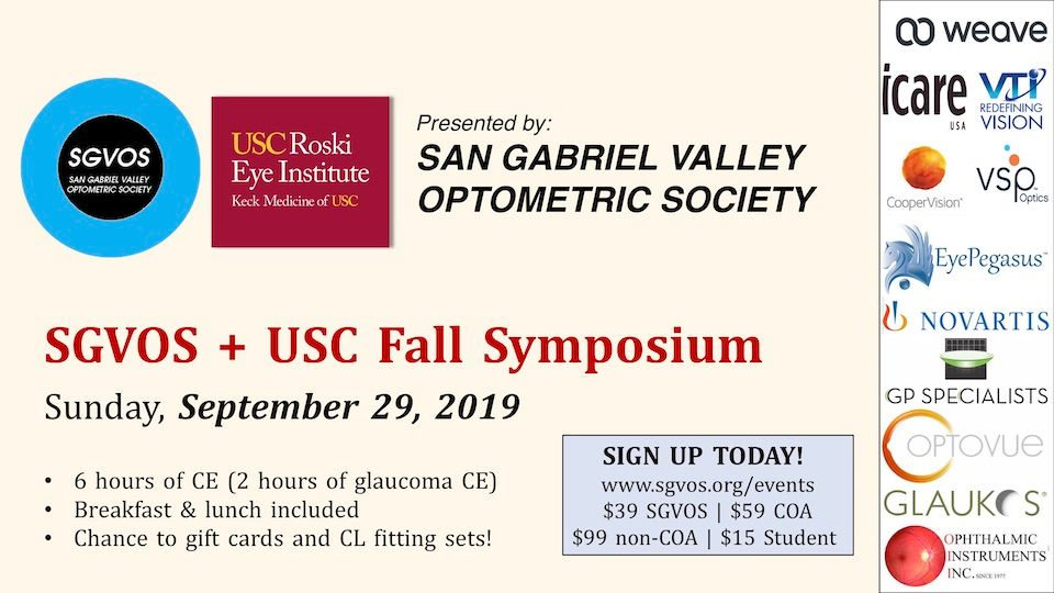SGVOS + USC Annual Fall Symposium
